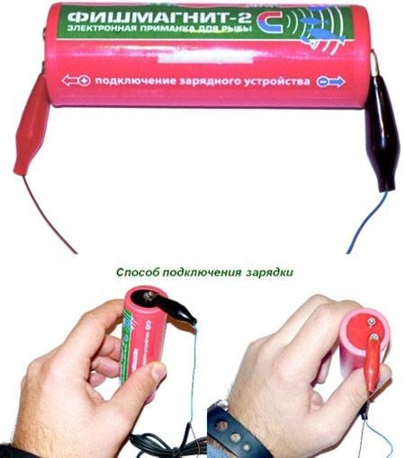 инструкция к электронной приманке