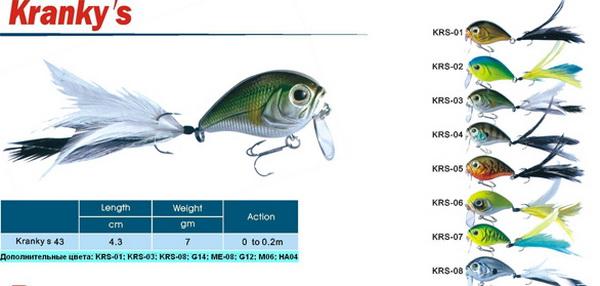 http://yourfish.ru/images/vobler/seabass/kr600.jpg